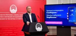 Филипче: Имаме втор бран кој е резултат на непочитувањето на мерките за собири и групирање