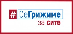 MPPS: Ndihmë financiare për të gjithë të papunësuarit që kishin ndërprerje të marrëdhënies së punës në periudhën prej 11 marsit deri më 30 prill