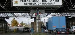Во Бугарија укинат карантинот за граѓаните од ЕУ, Србија и Северна Македонија