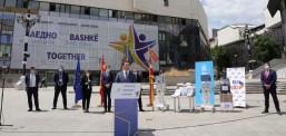 Презентација на пристигнатата помош од ЕУ за справување со Ковид-19