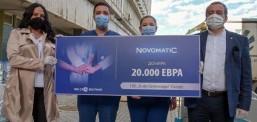 """ХТЛ Македонија донираше медицинска опрема во вкупна вредност од 20 илјади евра за ГОБ """"8-ми Септември"""""""