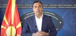 Димитров: Денес имаме добра вест од Брисел, ЕК го усвои предлогот на Преговарачката рамка