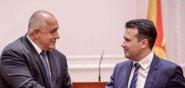 North Macedonia, Bulgaria mark third Friendship Treaty anniversary