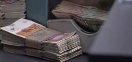 МФ: Јавниот долг во второ тримесечје 59,5 отсто како резултат на Ковид-19 кризата