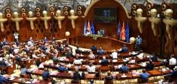 Сто и седумнаесет од вкупно 120 пратеници присустуваа на конститутивната седница на десеттиот парламентарен состав