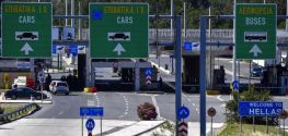 Evzoni border crossing closed for entry to Greece from 10 pm to 6 am until Aug. 15
