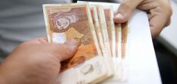 Фондот за осигурување на депозити во рок од 20 дена ќе почне со обесштетување на депонентите на Еуростандард банка