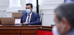 Kuzey Makedonya Cumhuriyeti Hükümeti bakan yardımcısı adaylarının isimlerini açıkladı