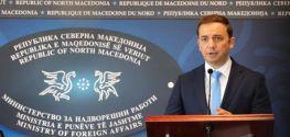 Osmani says in Bulgaria's interest the region to integrate into EU