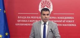 Николовски најави јавни конкурси за избор на нови директори именувани од Владата