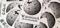 Vikipedia me dizajn të ri