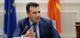 Zaev: OKB-ja është simbol për paqen dhe sigurinë globale, vazhdojmë të bashkëpunojmë