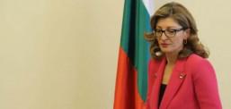 Захариева го најави ветото за Македонија за почеток на преговорите