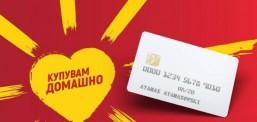 Ndihma prej 6000 denarëve, pritet vendimi i deputetëve
