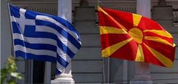 Зголемена довербата меѓу Македонија и Грција во 2020 година