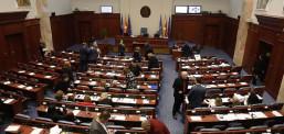Собранието го избра новиот состав на Државната изборна комисија