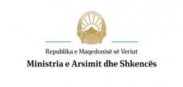 MASH: Debati po intensifikohet për reformën, Ministrja Carovska këtë javë në takime me grupe të ndryshme