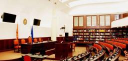 Seanca të pesë komisioneve kuvendore