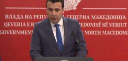 Zaev: Në mesin e funksionarëve, fillimisht do të vaksinohet Filipçe