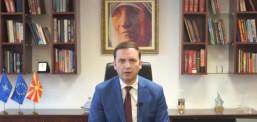 Османи на министерски состанок на Алијансата за мултилатерализaм