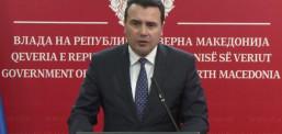 Zaev: Përkrah vendosjen e grafës etnike në letërnjoftime, por duhet të respektojmë BE-në
