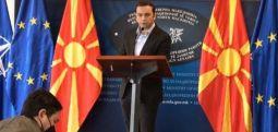 Шефот на дипломатијата ги соопшти имињата на економските промотори