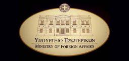 Папајоану: Особено е важно да остане на маса европската перспектива на Западен Балкан
