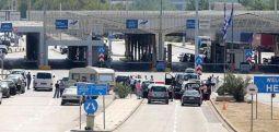 Kufijtë e Greqisë mbesin të mbyllur edhe një javë