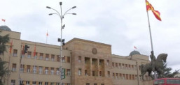 Предлог законот за државјанство го поминува вториот филтер во Собранието