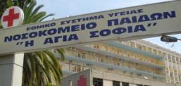 Казни од 5.000 евра во Грција за лажни потврди за вакцинација или прележаност на ковид