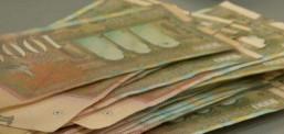 Paga mesatare për muajin korrik ishte 28.540 denarë